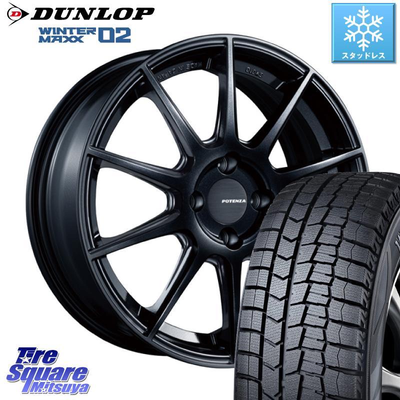 DUNLOP WINTER MAXX 02 ウィンターマックス WM02 軽自動車 ダンロップ スタッドレス 165/55R15 ブリヂストン POTENZA ポテンザ SW010 アルミホイール セット 15インチ 15 X 5.0J +45 4穴 100