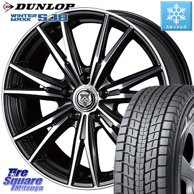 DUNLOP WINTER MAXX SJ-8 ウィンターマックス ダンロップ スタッドレスタイヤ 235/70R16 WEDS 38241 ライツレー DK ウェッズ RIZLEY ホイールセット 16インチ 16 X 6.5J +47 5穴 114.3