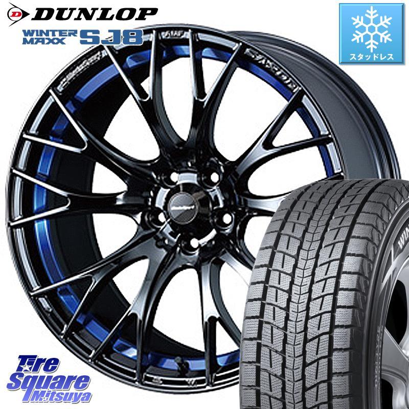 【8/5はお盆明け出荷セール】 DUNLOP WINTER MAXX SJ-8 ウィンターマックス ダンロップ スタッドレスタイヤ 225/55R18 WEDS 72742 SA-20R ウェッズ スポーツ ホイールセット 18インチ 18 X 8.5J +35 5穴 114.3