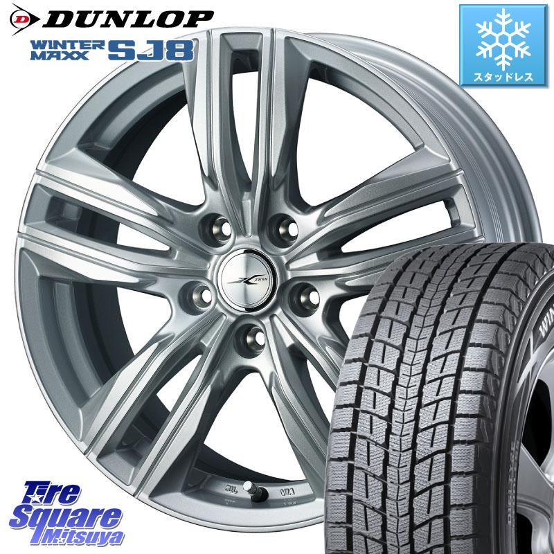 8 20はお盆明け初売りセール エルグランド DUNLOP WINTER MAXX SJ-8 ウィンターマックス ダンロップ スタッドレスタイヤ 225 55R18 WEDS 39138 ジョーカースクリュー ホイールセット 18インチ 18 X 7.5J