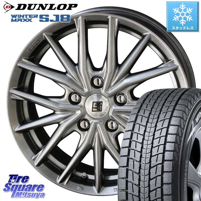 アルファード DUNLOP WINTER MAXX SJ-8 ウィンターマックス ダンロップ スタッドレスタイヤ 215/60R17 KYOHO SEIN SX ザイン SX 平面座 平座仕様(トヨタ車専用) ホイールセット 17インチ 17 X 7.0J +36 5穴 114.3