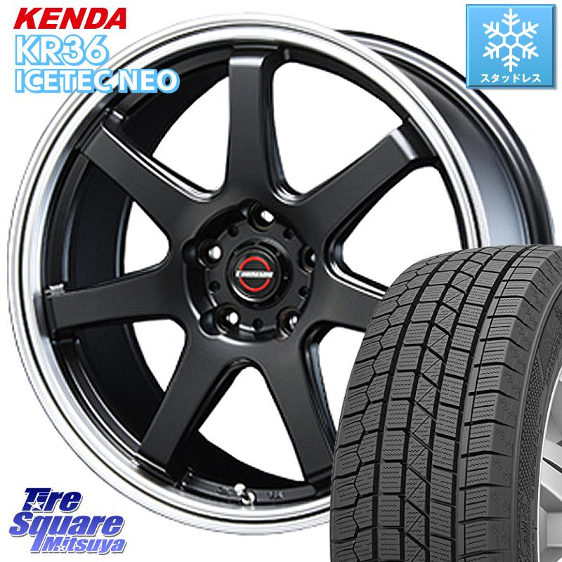 【8/25は最大21倍】 スイフト スイフトスポーツ KENDA ICETEC NEO KR36 2020年製 ケンダ スタッドレスタイヤ 185/60R15 BLEST EUROMAGIC Type S-07 ホイールセット 15インチ 15 X 6.0J +45 5穴 114.3
