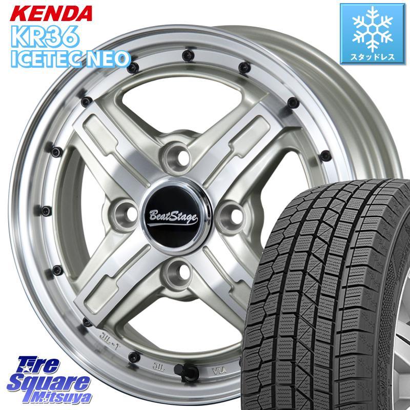 【8/20はお盆明け初売りセール】 KENDA ICETEC NEO KR36 2020年製 ケンダ スタッドレスタイヤ 145/80R13 BLEST Beat Stage FS-C ホイール セット 13インチ 13 X 4.0J +43 4穴 100