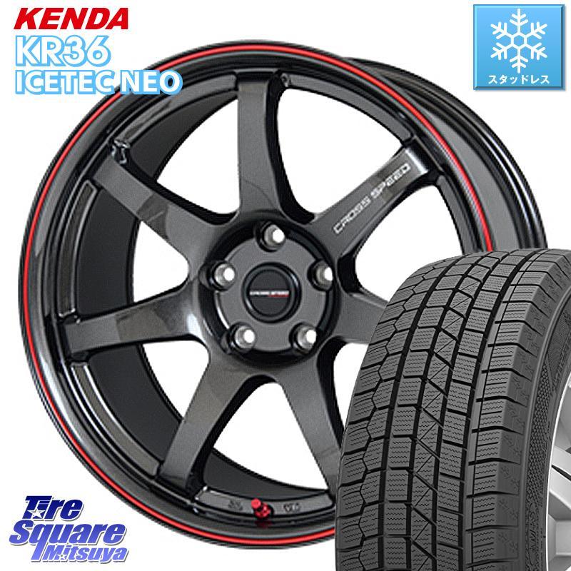 KENDA ICETEC NEO KR36 2020年製 ケンダ スタッドレスタイヤ 235/55R18 HotStuff クロススピード CR7 CR-7 軽量 ホイールセット 18インチ 18 X 8.5J +38 5穴 114.3