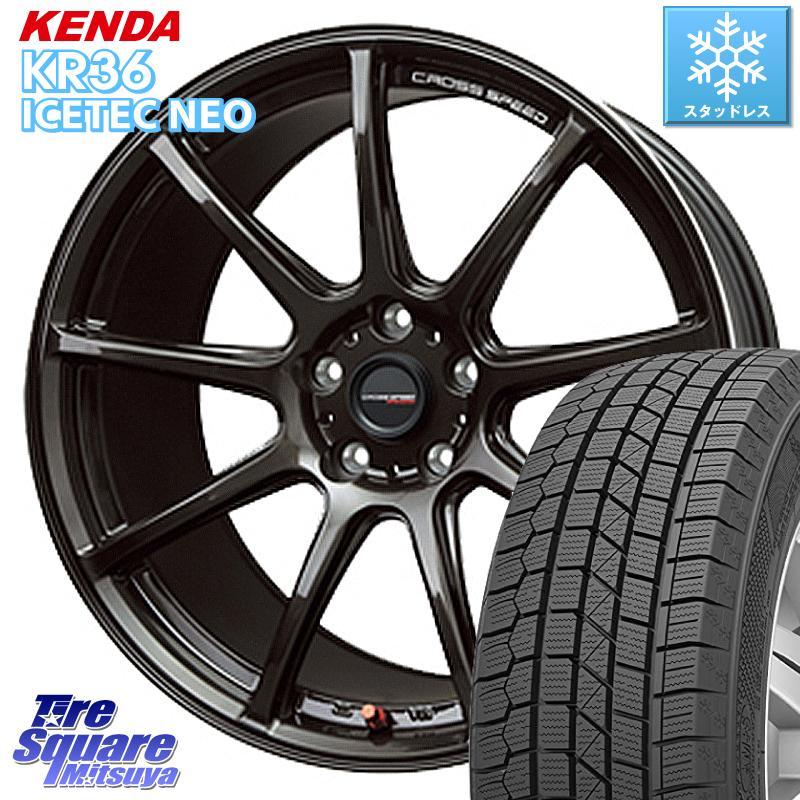 エルグランド KENDA ICETEC NEO KR36 2020年製 ケンダ スタッドレスタイヤ 225/55R18 HotStuff クロススピード RS9 RS-9 軽量 ホイールセット 18インチ 18 X 7.5J +55 5穴 114.3
