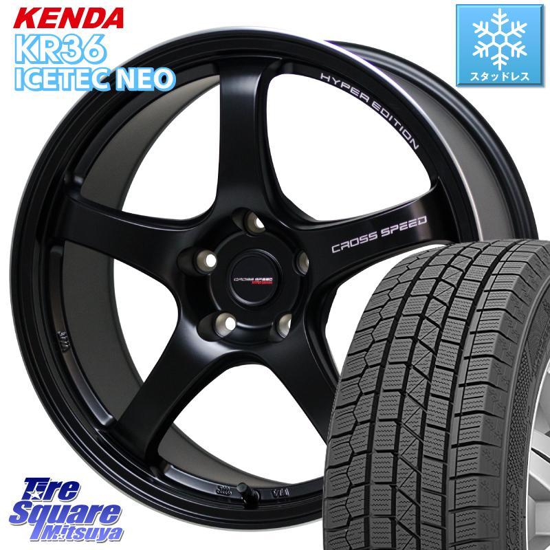 8 20はお盆明け初売りセール エクシーガ フォレスター KENDA ICETEC NEO KR36 2020年製 ケンダ スタッドレスタイヤ 225 45R18 HotStuff クロススピード CR5 CR-5 軽量 ホイール 18インチ 18 X 7