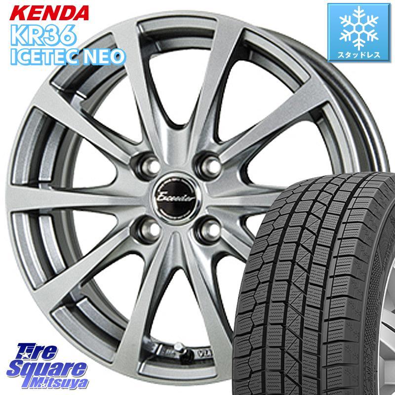 KENDA ICETEC NEO KR36 2020年製 ケンダ スタッドレスタイヤ 165/50R15 HotStuff エクシーダー E03 ホイールセット 15インチ 15 X 4.5J +45 4穴 100