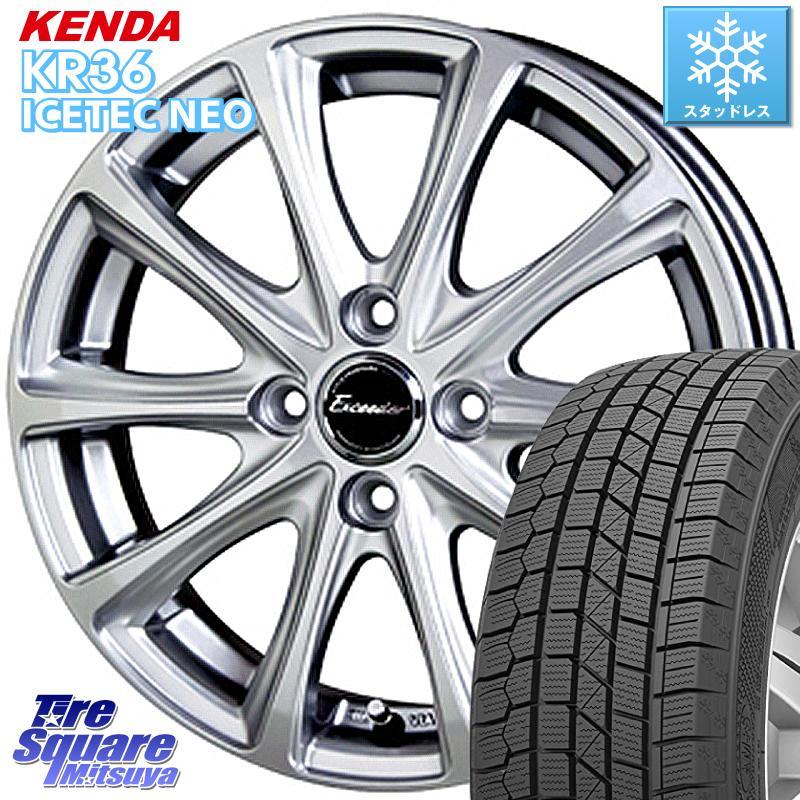 KENDA ICETEC NEO KR36 2020年製 ケンダ スタッドレスタイヤ 195/65R15 HotStuff エクシーダー E04 ホイールセット 15インチ 15 X 5.5J +43 4穴 100