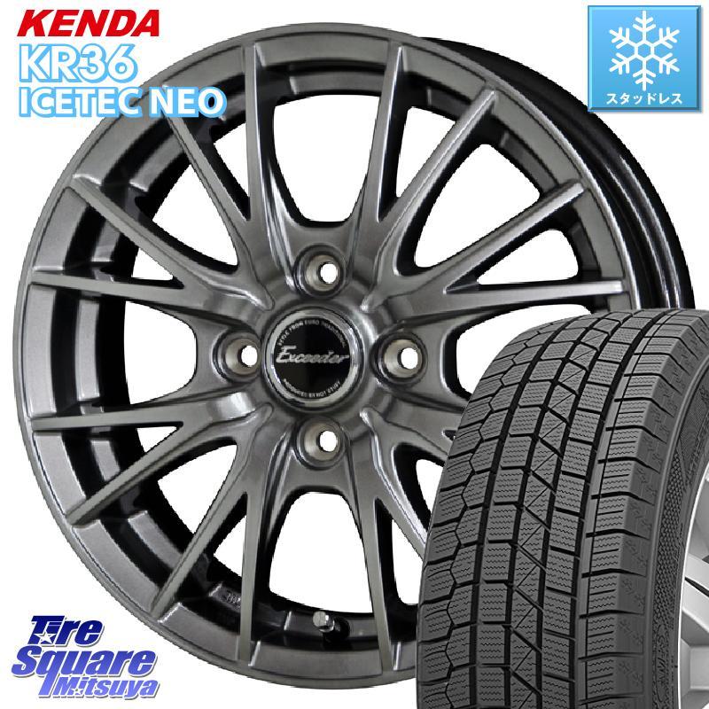 KENDA ICETEC NEO KR36 2020年製 ケンダ スタッドレスタイヤ 175/60R16 HotStuff エクシーダー E05 ホイールセット 16インチ 16 X 6.0J +45 4穴 100