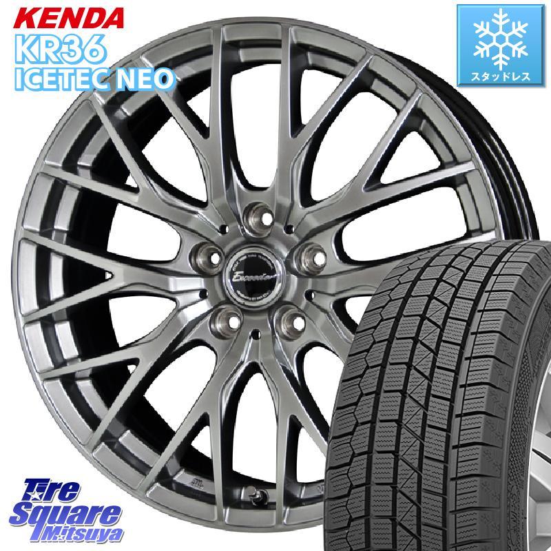 KENDA ICETEC NEO KR36 2020年製 ケンダ スタッドレスタイヤ 195/65R15 HotStuff エクシーダー E05 ホイールセット 15インチ 15 X 6.0J +43 5穴 114.3