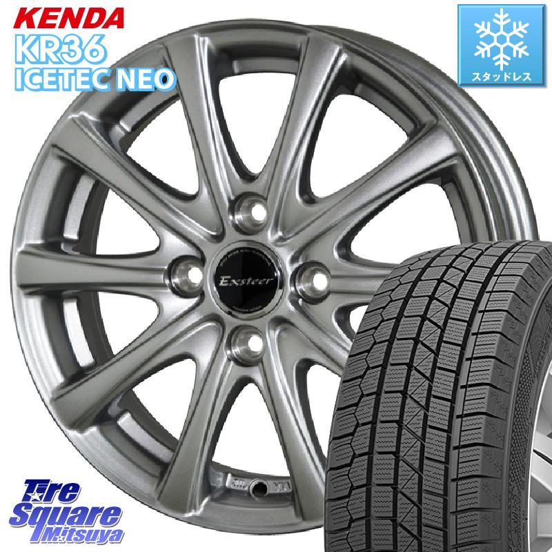 KENDA ICETEC NEO KR36 2020年製 ケンダ スタッドレスタイヤ 175/65R14 HotStuff エクスタープラス2 ホイールセット 14インチ 14 X 5.5J +38 4穴 100