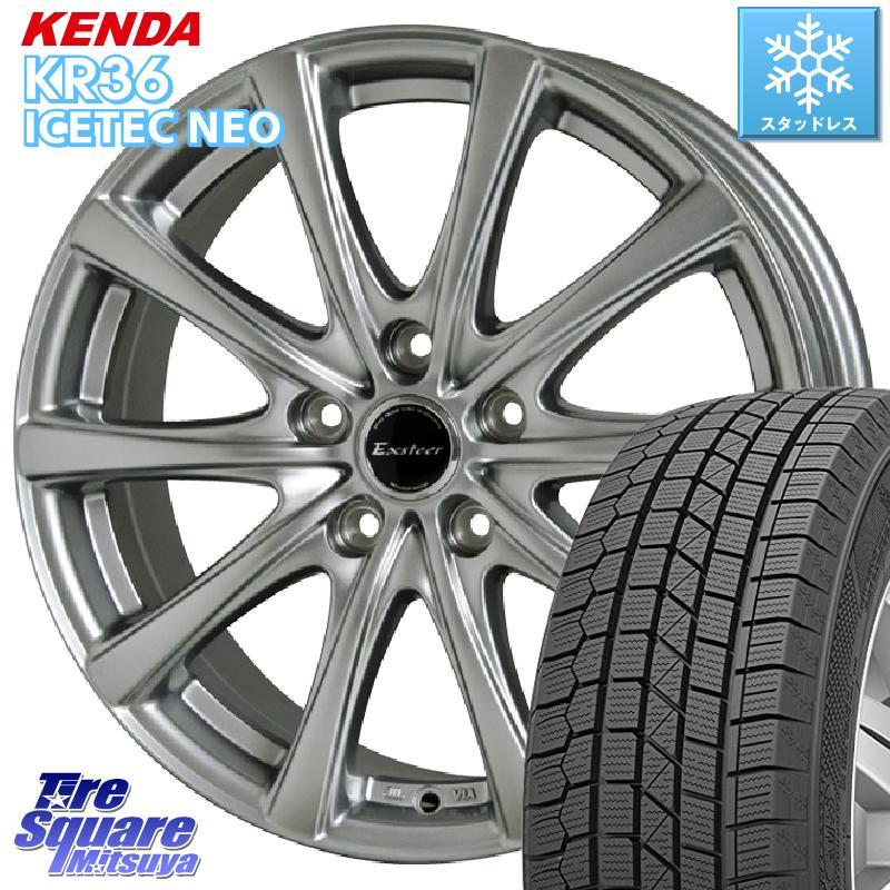 【8/25は最大21倍】 エスティマ KENDA ICETEC NEO KR36 2020年製 ケンダ スタッドレスタイヤ 205/65R16 HotStuff エクスタープラス2 ホイールセット 16インチ 16 X 6.5J +48 5穴 114.3