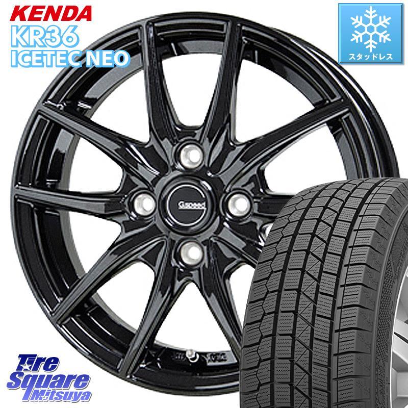 KENDA ICETEC NEO KR36 2020年製 ケンダ スタッドレスタイヤ 165/70R14 HotStuff G.speed G-02 G02 ブラック ホイールセット 14インチ 14 X 5.5J +45 4穴 100