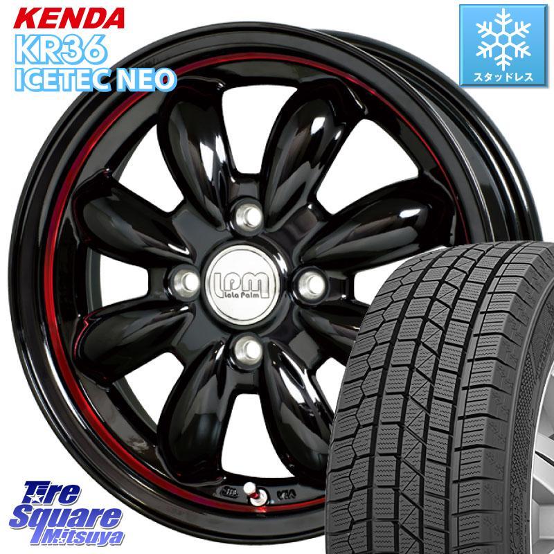 【8/25は最大21倍】 KENDA ICETEC NEO KR36 2020年製 ケンダ スタッドレスタイヤ 155/65R14 HotStuff ララパーム CUP LaLa Palm ホイールセット 14インチ 14 X 4.5J +45 4穴 100