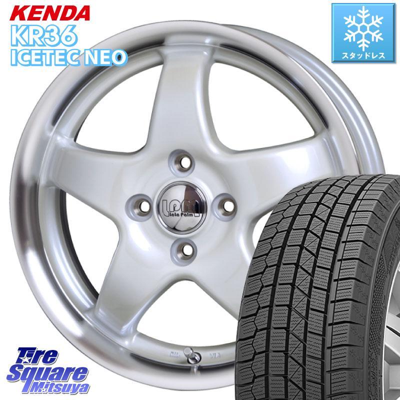 【8/25は最大21倍】 KENDA ICETEC NEO KR36 2020年製 ケンダ スタッドレスタイヤ 155/55R14 HotStuff LaLaPalm ララパーム STAR ホイールセット 14インチ 14 X 4.5J +45 4穴 100