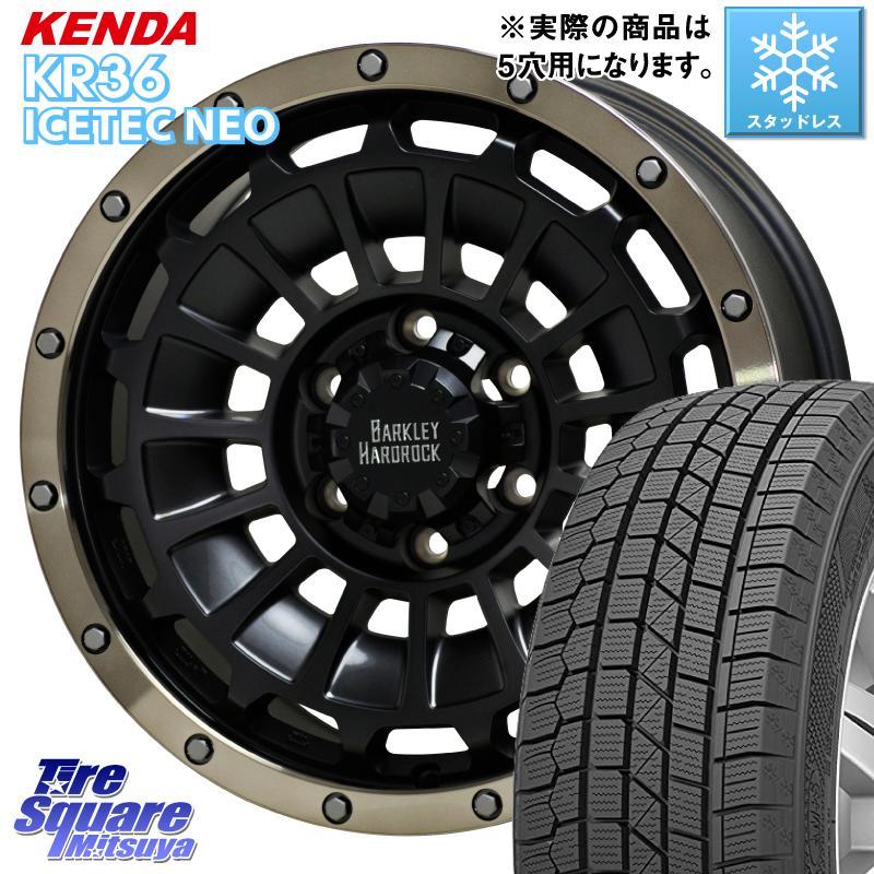 KENDA ICETEC NEO KR36 2020年製 ケンダ スタッドレスタイヤ 225/55R17 HotStuff ハードロック ローガン ホイールセット 17インチ 17 X 7.0J +38 5穴 114.3