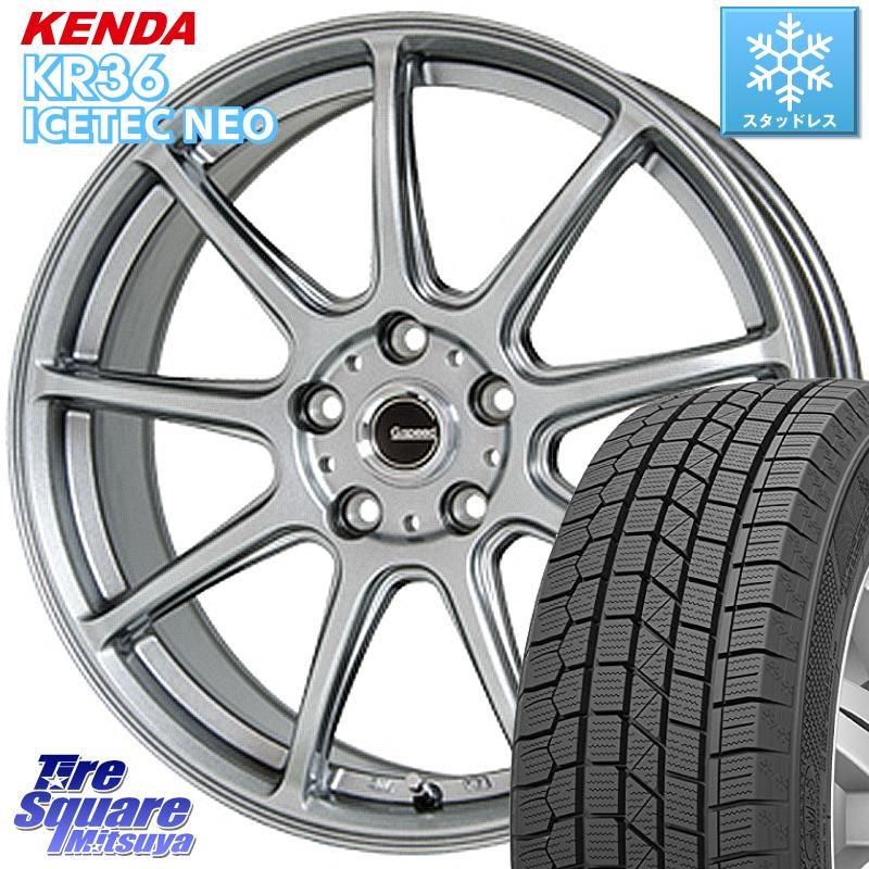 【8/25は最大21倍】 ステップワゴン SX4 KENDA ICETEC NEO KR36 2020年製 ケンダ スタッドレスタイヤ 205/55R16 HotStuff G.speed G-01 G01 ホイールセット 4本 16インチ 16 X 6.5J +48 5穴 114.3