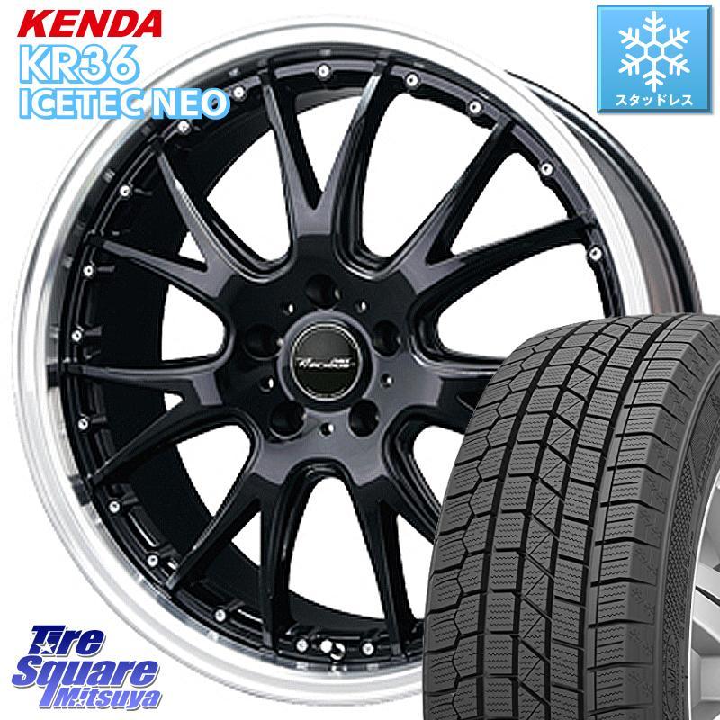 KENDA ICETEC NEO KR36 2020年製 ケンダ スタッドレスタイヤ 235/55R18 HotStuff プレシャスアストM2 ホイールセット 18インチ 18 X 8.0J +42 5穴 114.3