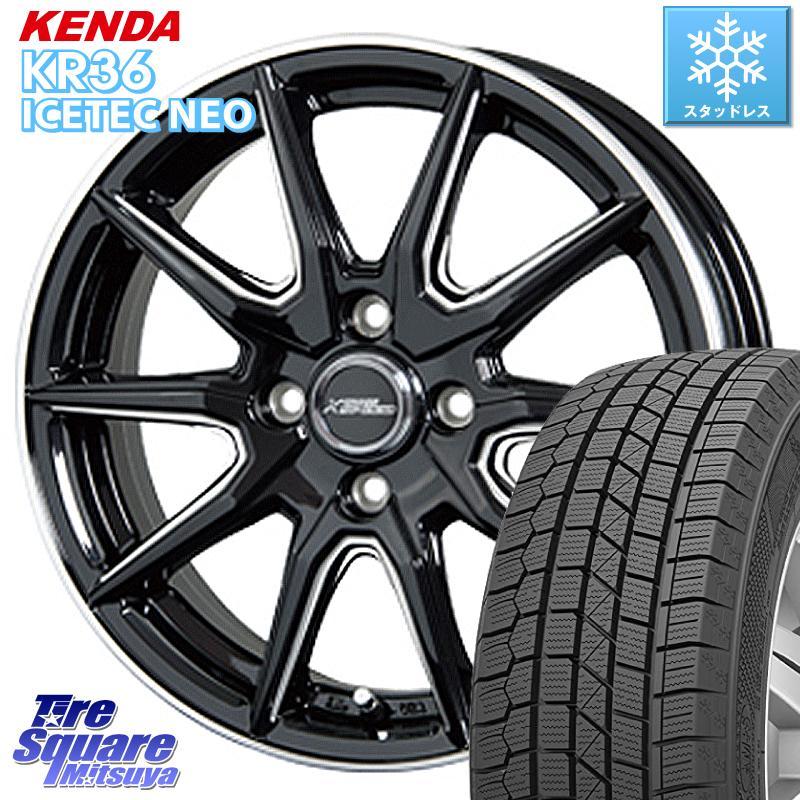 KENDA ICETEC NEO KR36 2020年製 ケンダ スタッドレスタイヤ 155/55R14 HotStuff クロススピード RS10 軽量 ホイールセット 14インチ 8月末迄特価 14 X 4.5J +45 4穴 100