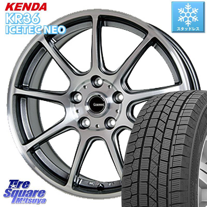 KENDA ICETEC NEO KR36 2020年製 ケンダ スタッドレスタイヤ 185/65R15 HotStuff 軽量設計!G.speed P-01 ホイールセット 15インチ 8月末迄特価 15 X 6.0J +53 5穴 114.3