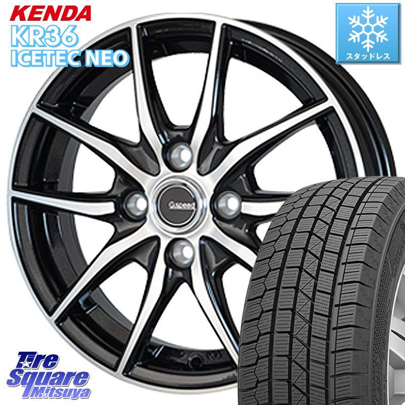 KENDA ICETEC NEO KR36 2020年製 ケンダ スタッドレスタイヤ 145/80R13 HotStuff 軽量設計!G.speed P-02 ホイールセット 13インチ 13 X 4.0J +45 4穴 100