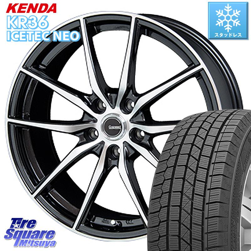 KENDA ICETEC NEO KR36 2020年製 ケンダ スタッドレスタイヤ 175/65R15 HotStuff 軽量設計!G.speed P-02 在庫特価 ホイールセット 15インチ 15 X 6.0J +43 5穴 114.3
