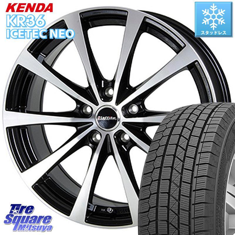 KENDA ICETEC NEO KR36 2020年製 ケンダ スタッドレスタイヤ 185/65R15 HotStuff ラフィット LE-03 ホイールセット 15インチ 15 X 6.0J +43 5穴 114.3