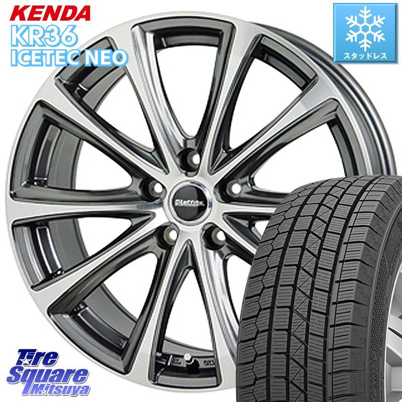 KENDA ICETEC NEO KR36 2020年製 ケンダ スタッドレスタイヤ 185/60R15 HotStuff ラフィット LE-04 ホイールセット 15インチ 8月末迄特価 15 X 6.0J +43 5穴 100