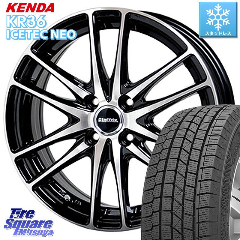 KENDA ICETEC NEO KR36 2020年製 ケンダ スタッドレスタイヤ 165/70R14 HotStuff ラフィット LW-03 ホイールセット 14インチ 8月末迄特価 14 X 5.5J +45 4穴 100