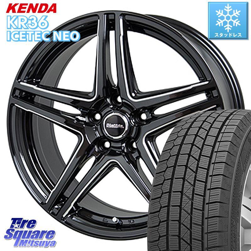 【8/25は最大21倍】 KENDA ICETEC NEO KR36 2020年製 ケンダ スタッドレスタイヤ 195/60R16 HotStuff ラフィット LW-04 ホイールセット 16インチ 8月末迄特価 16 X 6.5J +48 5穴 100