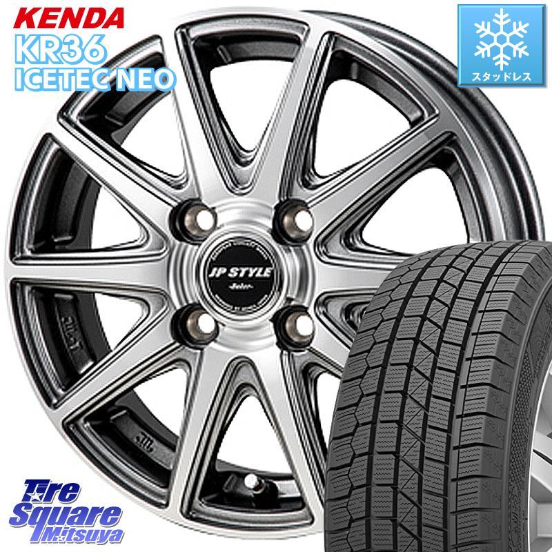 【8/25は最大21倍】 KENDA ICETEC NEO KR36 2020年製 ケンダ スタッドレスタイヤ 軽自動車 165/55R15 MONZA JP STYLE Baker ホイールセット 15 X 4.5J +45 4穴 100