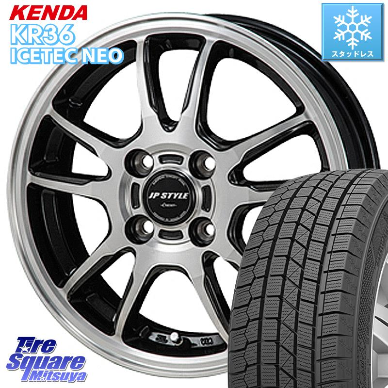 KENDA ICETEC NEO KR36 2020年製 ケンダ スタッドレスタイヤ 155/80R13 MONZA JP STYLE CRAVER ホイールセット 13 X 4.0J +42 4穴 100