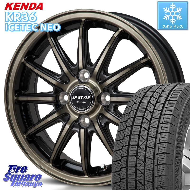 KENDA ICETEC NEO KR36 2020年製 ケンダ スタッドレスタイヤ 155/80R13 MONZA JP STYLE Vercely ホイール セット 13インチ 13 X 4.0J +42 4穴 100