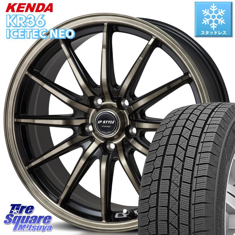 8 20はお盆明け初売りセール MAZDA3 KENDA ICETEC NEO KR36 2020年製 ケンダ スタッドレスタイヤ 205 55R17 MONZA JP STYLE Vercely ホイール セット 17インチ 17 X 7.0J 48 5