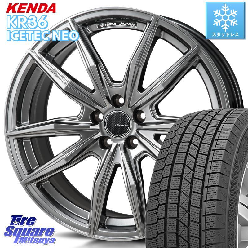 KENDA ICETEC NEO KR36 2020年製 ケンダ スタッドレスタイヤ 225/45R18 MONZA R-VERSION BROCER ホイール セット 18インチ 18 X 7.5J +55 5穴 114.3
