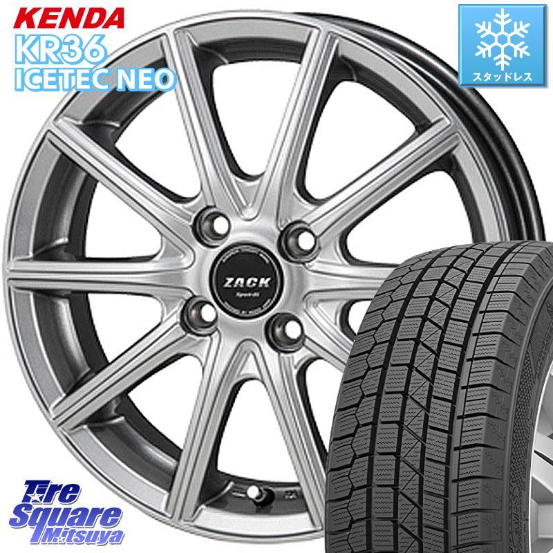 KENDA ICETEC NEO KR36 2020年製 ケンダ スタッドレスタイヤ 185/60R15 Japan三陽 ZACK Sport01 ホイールセット 15インチ 15 X 5.5J +50 4穴 100