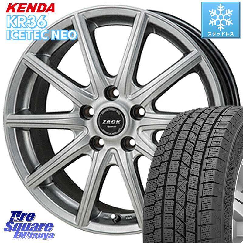 KENDA ICETEC NEO KR36 2020年製 ケンダ スタッドレスタイヤ 185/60R15 Japan三陽 ZACK Sport01 ホイールセット 15インチ 15 X 6.0J +43 5穴 114.3