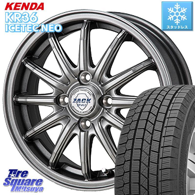 KENDA ICETEC NEO KR36 2020年製 ケンダ スタッドレスタイヤ 175/65R15 Japan三陽 ZACK ザック JP-812 ホイールセット 15インチ 15 X 5.5J +50 4穴 100