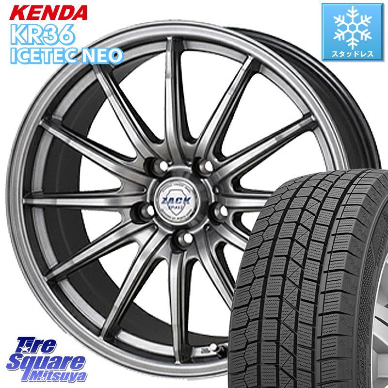 KENDA ICETEC NEO KR36 2020年製 ケンダ スタッドレスタイヤ 185/60R15 Japan三陽 ZACK ザック JP-812 平座仕様(トヨタ車専用) ホイールセット 15インチ 15 X 6.5J +40 5穴 100