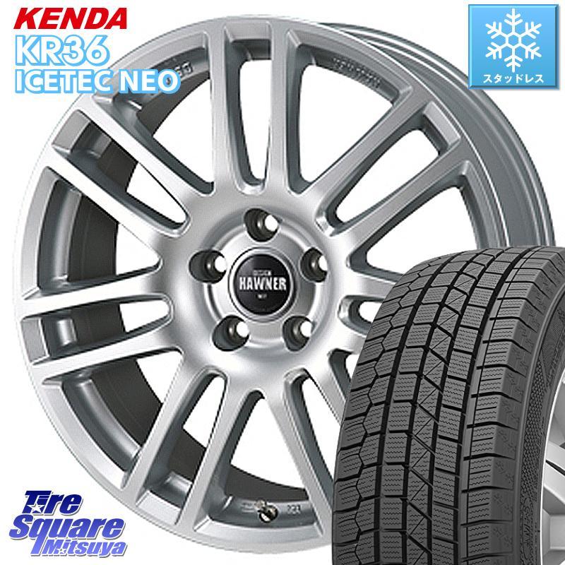 KENDA ICETEC NEO KR36 2020年製 ケンダ スタッドレスタイヤ 225/50R17 Japan三陽 HAWNER W07 ホイールセット 17インチ 17 X 7.5J(BMW12) +34 5穴 120