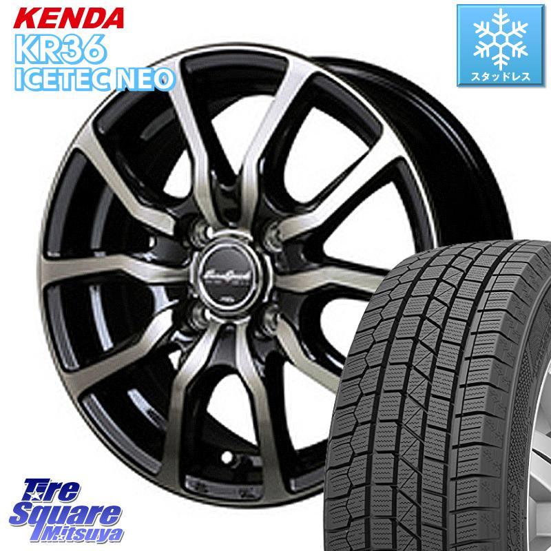 KENDA ICETEC NEO KR36 2020年製 ケンダ スタッドレスタイヤ 165/55R14 MANARAY EuroSpeed D.C.52 ホイールセット 14 X 4.5J +45 4穴 100