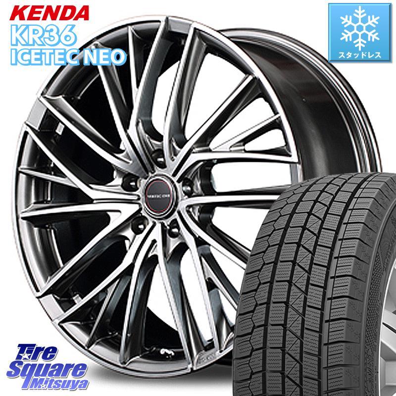 リーフ プリウスα KENDA ICETEC NEO KR36 2020年製 ケンダ スタッドレスタイヤ 225/45R18 MANARAY VERTEC ONE VULTURE ホイールセット 18 X 8.0J +42 5穴 114.3