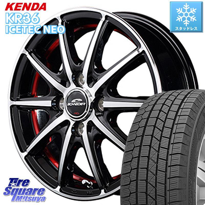 KENDA ICETEC NEO KR36 2020年製 ケンダ スタッドレスタイヤ 155/65R14 MANARAY SCHNEDER シュナイダー SX2 SX-2 ホイールセット 14 X 4.5J +45 4穴 100