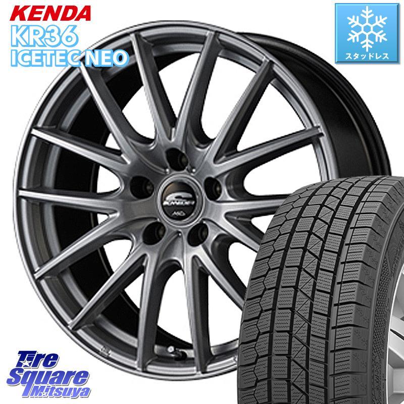 KENDA ICETEC NEO KR36 2020年製 ケンダ スタッドレスタイヤ 185/65R15 MANARAY SCHNEDER SQ27 ホイールセット 15インチ 15 X 6.0J +45 5穴 100