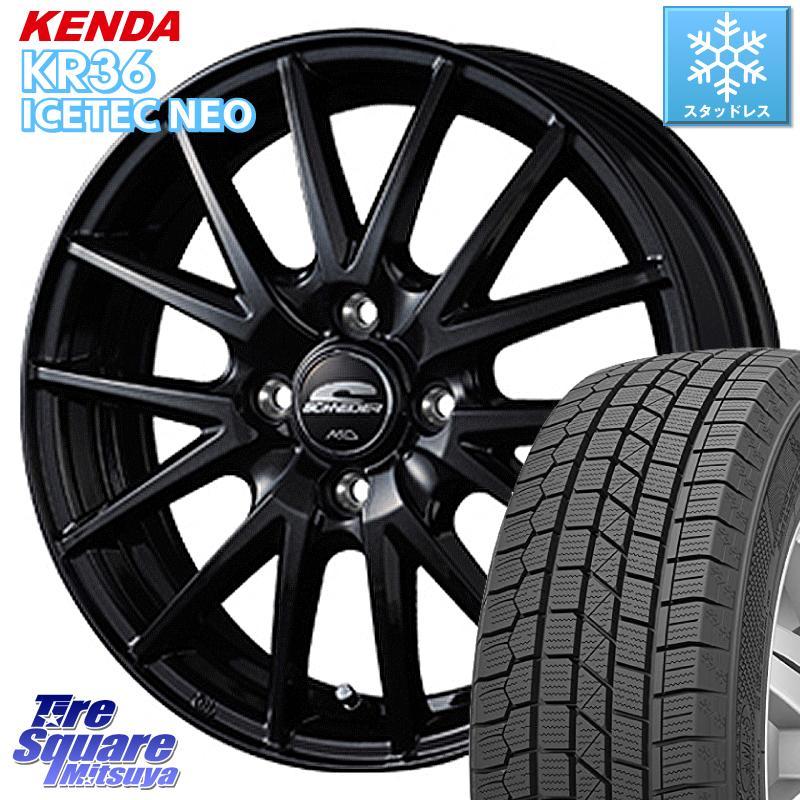 KENDA ICETEC NEO KR36 2020年製 ケンダ スタッドレスタイヤ 175/65R15 MANARAY SCHNEDER SQ27 ブラック ホイールセット 15インチ 15 X 5.5J +50 4穴 100