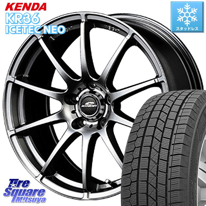 KENDA ICETEC NEO KR36 2020年製 ケンダ スタッドレスタイヤ 175/65R15 MANARAY SCHNERDER StaG スタッグ ホイールセット 15インチ 15 X 6.0J +45 5穴 114.3