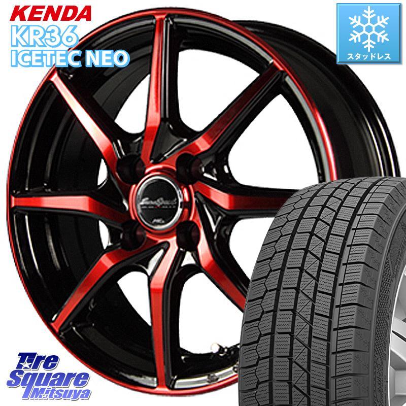 KENDA ICETEC NEO KR36 2020年製 ケンダ スタッドレスタイヤ 165/70R14 MANARAY Euro Speed S810 レッド ホイールセット 14インチ 14 X 4.5J +45 4穴 100