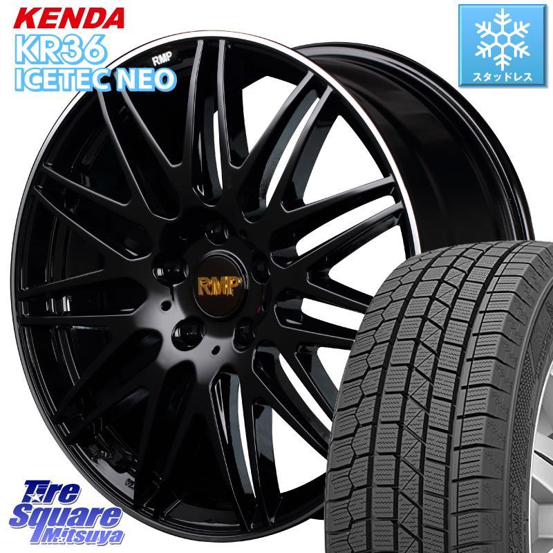 KENDA ICETEC NEO KR36 2020年製 ケンダ スタッドレスタイヤ 225/55R18 MANARAY RMP-211F アルミホイールセット 18インチ 18 X 7.0J +55 5穴 114.3