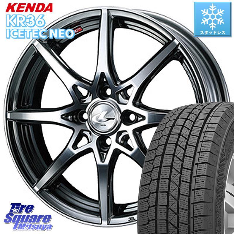 8 20はお盆明け初売りセール ソリオ ハスラー KENDA ICETEC NEO KR36 2020年製 ケンダ スタッドレスタイヤ 165 60R15 WEDS 特価 ウェッズ Leonis レオニス SV ホイールセット 15インチ 15 X 4.5