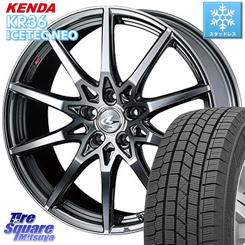 8 20はお盆明け初売りセール CX-5 エクストレイル KENDA ICETEC NEO KR36 2020年製 ケンダ スタッドレスタイヤ 235 55R18 WEDS 特価 ウェッズ Leonis レオニス SV ホイールセット 18インチ 18 X